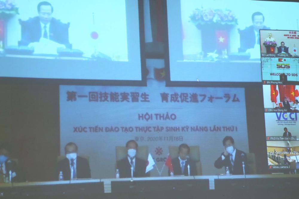 Hội thảo được tổ chức theo hình thức trực tuyến